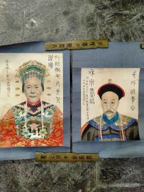 民国时期精绘清代官员夫妇画像2幅  著名书画家  余克昌 篆书题款
