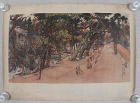 1955年 上海人民美术出版社出版 潘韵作 宣传画《灵隐》一张(尺寸:38*52CM)HXTX329988
