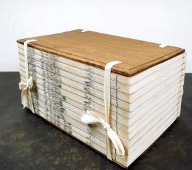 【明代珍本】明代万历精刻本【路史---后纪】一夹板13卷十二厚册全,白纸大开本,记述了上古以来有关历史,地理,风俗,氏族等方面的传说和史事,神话历史集大成之作,全部是罕见的远古故事和传说。
