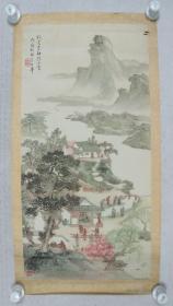 1956年 卫生部卫生教育所发行 谷枫秋作 宣传画《防病保粮》一张(尺寸:68*34CM)HXTX329996