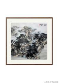 人民大学画院副院长,王乘,简介太多,自行百度 此作展览于曲阜孔子美术馆 保真一万年