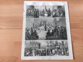 1848年钢版画《失落的古代文明图版30:中世纪的宗教法庭(宗教裁判所)的审判与刑罚》(Inquisitio Haereticae Pravitatis)-- 宗教裁判所是在公元1231年天主教会教皇格里高利九世决意,由道明会设立的宗教法庭,此法庭是负责侦查、审判和裁决天主教会认为是异端的法庭,曾监禁和处死异见者 -- 出自《世界古文明史》-- 版画纸张30*24厘米
