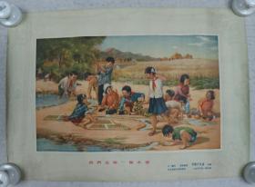 中国少年报发行 赵国寰作 宣传画《我们也修一条水渠》一张(尺寸:26*36.5CM)HXTX329997