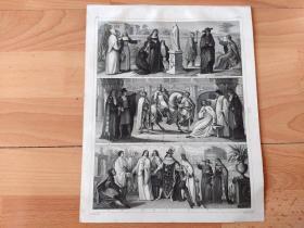 1848年钢版画《失落的古代文明图版34:解放耶路撒冷,教皇乌尔班二世发动十字军东征》(Sovrano Militare Ordine)-- 十字军东征(1096-1291)是一系列在罗马天主教教皇乌尔班二世发动的、持续近200年的宗教性军事行动,由西欧的封建领主和骑士以收复被阿拉伯、突厥等穆斯林入侵占领的土地的名义对地中海东岸国家发动的战争 -- 出自《世界古文明史》-- 版画纸张30*24厘米