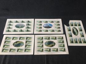 雁荡山邮票 大板张  共5张  见图显示