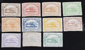 1895-1896年 福州书信馆赛龙舟图一、二版大全套共十一枚(新上中品,尺寸:2.8*3.7cm*11) HXTX223945