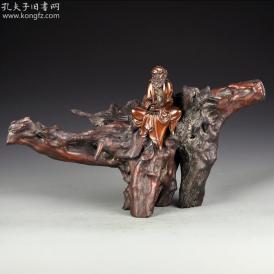古玩古董收藏品艺术品黄杨木达摩祖师摆件配木雕根艺底座