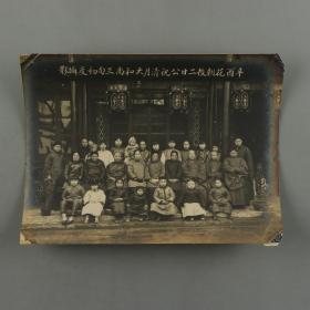 1921年摄于上海武庙 《公祝清月大和尚三旬初度合影》老照片一张(背部有注释。尺寸:21*27cm)HXTX310178