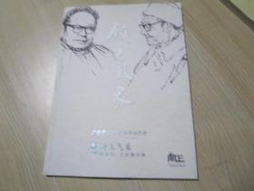 2019年春季拍卖会,钟王气象,广州,2019/5/23,广东崇正拍卖有限公司
