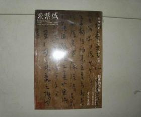 紫禁城 2005年 增刊