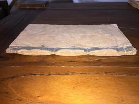 商业文献,大兴雅宝号,南铺等,记载多种货物驼运费用,粮食,棉花,木板,等货物价格