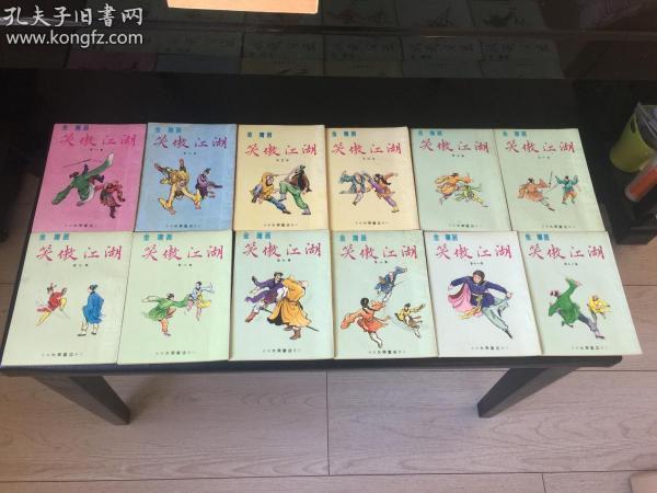 早期舊版金庸武俠小說《笑傲江湖》全36冊         罕見保存品相(9~95新)       香港大華書店