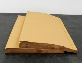 清乾隆内府精刻本【钦定大清会典则例--卷106】2厚册全,超大开本:31厘米*19.5厘米。《大清会典》是记述清代典章制度的官修史书,《清代内府刻书目录解题》第125页录。