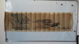 齊白石作 雄鷹國畫一幅    套色印刷 50年代題材少見尺幅較大   畫心35*137厘米