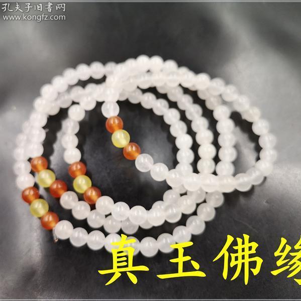 天然新疆金絲玉6毫米108顆圓珠手鏈手串  特殊拍品產地直發一單一快遞!