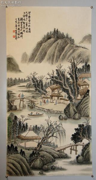 【錢松喦】江蘇省國畫院院長  江蘇省美術家協會主席    山水