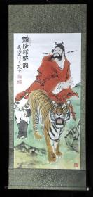 【出口创汇】仿 范曾 丙戌年水墨画《钟馗福威图》一件(纸本立轴,画芯约6.8平尺)HXTX307563