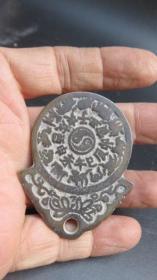 八卦精美铜挂件一块191221102