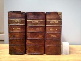 1865 The Bibliographer's Manual of English Literature《书志(书目)学家的英国文学指南》,三厚册全,英国文学最重要全面的书目典籍,藏书搜书必备