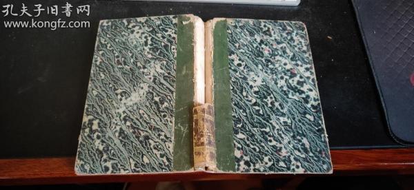 1859年32开精装 HISTOIRE DE LA COMPAGNIE DE JESUS II 丛书 (耶稣会史二 )