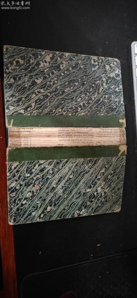 1895年32开精装 HISTOIRE DE LA COMPAGNIE DE JESUS IV 丛书 (耶稣会史四)