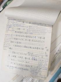 手稿, 老闸戏院,,厚厚的,大约1000页,,,(六龄童、七龄童 等等名角的 一些老故事)大约分10集。