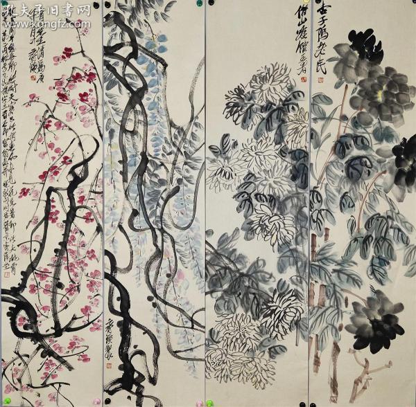 【齊白石】花卉四條屏