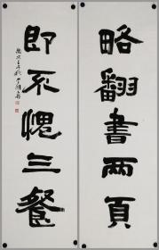锦州市书法家协会副主席【魏金国】对联