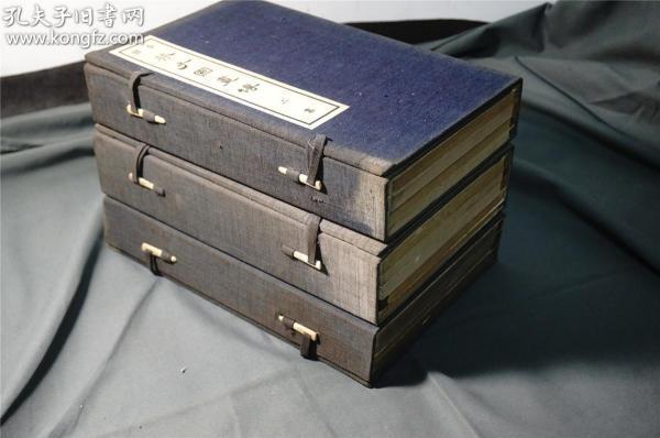 1935年 ████   《芥子園 畫譜》( 線裝,三函13冊全 ) 印制精良,文字部分為中文+日文解釋或日文翻譯。日本出版。 品相特別好,原函,而且每一冊都有紙套。