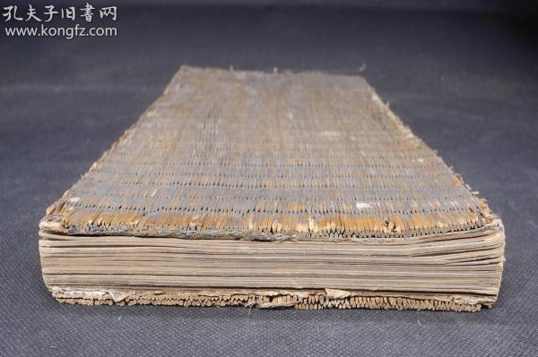 清代拓本【兰亭序】一厚册全,极其稀有的稻草廉封皮,原装原裱.经折装,拓工精美