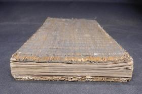 清代拓本【兰亭序】一厚册全,极其稀有的稻草廉封皮,原装原裱,经折装。拓工精美。,,,,