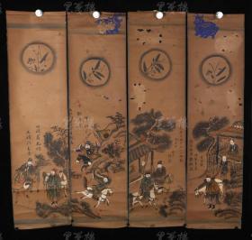 清代 木板印刷 三国演义四条屏 一组四张(尺寸:3.1平尺)HXTX310142