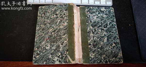 1859年32开精装 HISTOIRE DE LA COMPAGNIE DE JESUS V (耶稣会史五)丛书