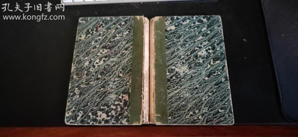 1859年32开精装 HISTOIRE DE LA COMPAGNIE DE JESUS III 丛书(耶稣会史三)