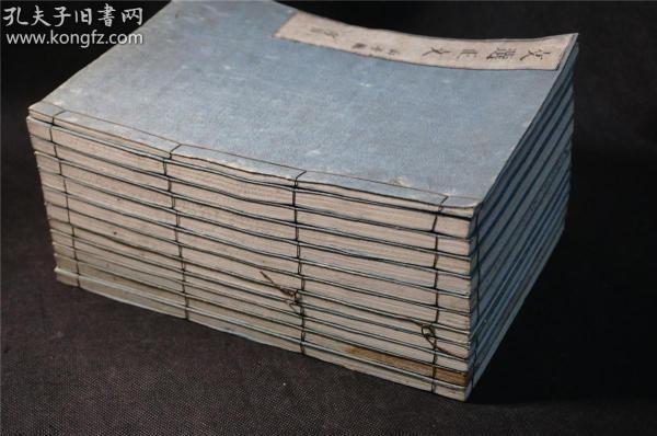 嘉永三年 和刻《文選正文 》13冊全套 。大開本【中國古文學】漢文 。品相佳??夥浚篈1227