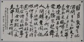 上海市美术家协会理事、上海文史馆馆员【韩敏】书法