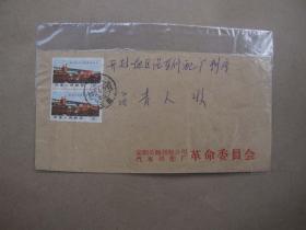 文14 南京长江大桥  实寄封