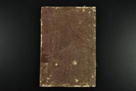 (乙7896)孔网唯一 维新《御布告往来》线装一册 和刻本 童蒙必读 思明楼藏版 全书正文共35页 冲志楼主人著 明治初年的法学文献 明治五年(1872年)发行 尺寸18.5*13CM