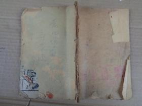 老画册《博古画谱》清,1册全,品如图。