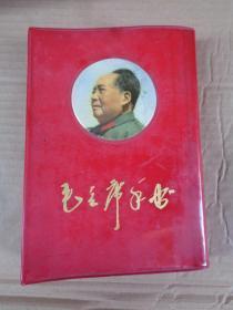 文革画册《毛主席手书》1971年,1厚册全,福建日报社编,大32开,品相保持完好如图。