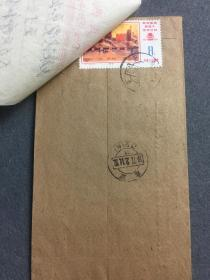 喻翠荣 罗美珍傣汉简明词典,最后修改工作的问题及定稿工作请示。民族研究所1977年,信封含一张纪8邮票一枚,如图