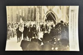 (乙8036)二战史料《读卖新闻老照片》1张 烧付版 1943年11月17日 东大出阵学徒的综合壮行式在学校讲堂举行 黑白历史老照片 二战老照片 读卖新闻社