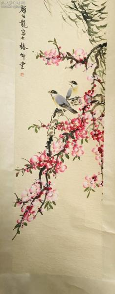 【颜伯龙】  民国时期 北京著名画家  颜伯龙 花鸟 罕见