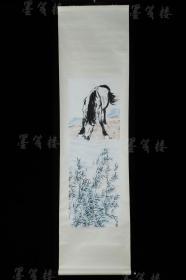 精制木版水印 徐悲鸿画《饮马图》一幅(纸本立轴,尺寸112*36cm,钤印:东海王孙)HXTX310388