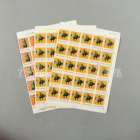 """1973年 文革编号74、75 """"鸭钮盖铜鼎""""""""曾中斿父方壶""""十分新票 各五十枚 三张(其中""""鸭钮盖铜鼎""""邮票为整版,上中品)HXTX309609"""