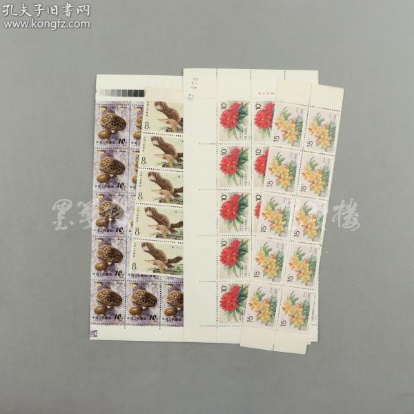 80 - 90年代 动植物题材新票 一组65枚 四张(T66十分邮票30方连,T114八分邮票10方连,T162十分、十五分邮票十五方连、十方连)HXTX309615