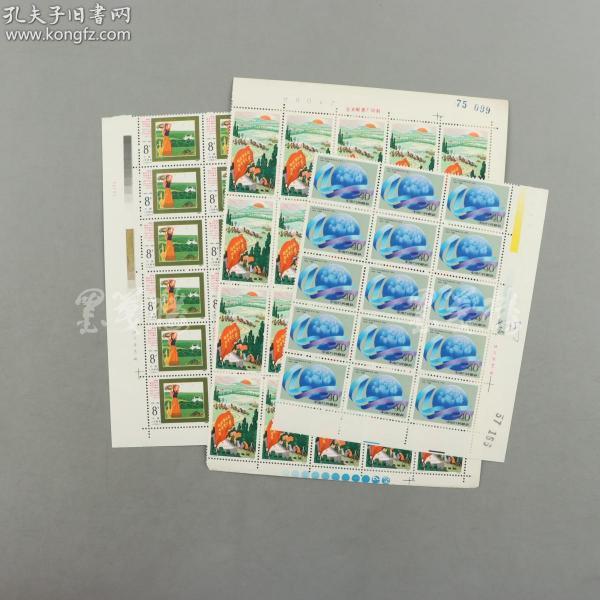 80年代 J 、T字头散票 三张共65枚:含J119八分邮票30方连、J163四十分邮票15方连、T27八分邮票20方连 HXTX309618
