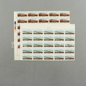 """1969年 文14""""南京长江大桥胜利建成""""新票 四分65枚 方连一张,十分50方连 一张 HXTX309606"""