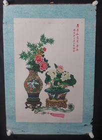民国《年年如意、月月平安》月份牌年画一幅 王承勳绘  上海四马路陈正泰发行  HXTX308917