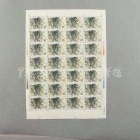 """1988年 T130 """"盘道通天""""十分新票 28枚整版 一张(折版,透印变体) HXTX309605"""